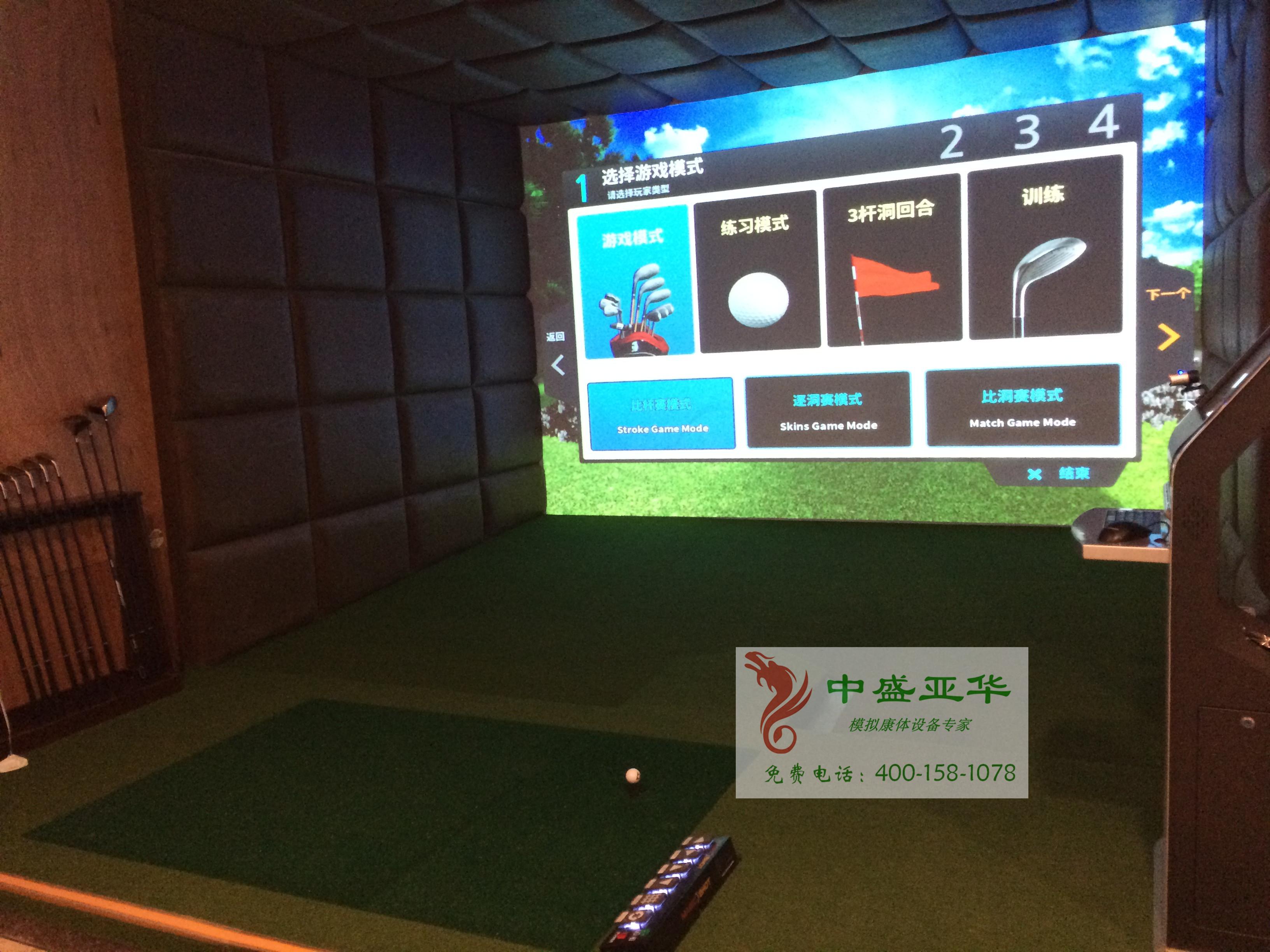 喜报:青岛某会所室内模拟高尔夫验收使用