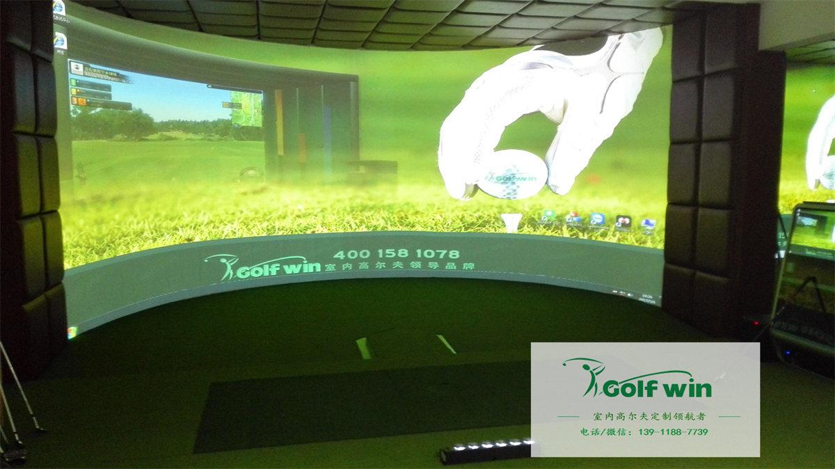 Golfwin/G2 商务版模拟高尔夫