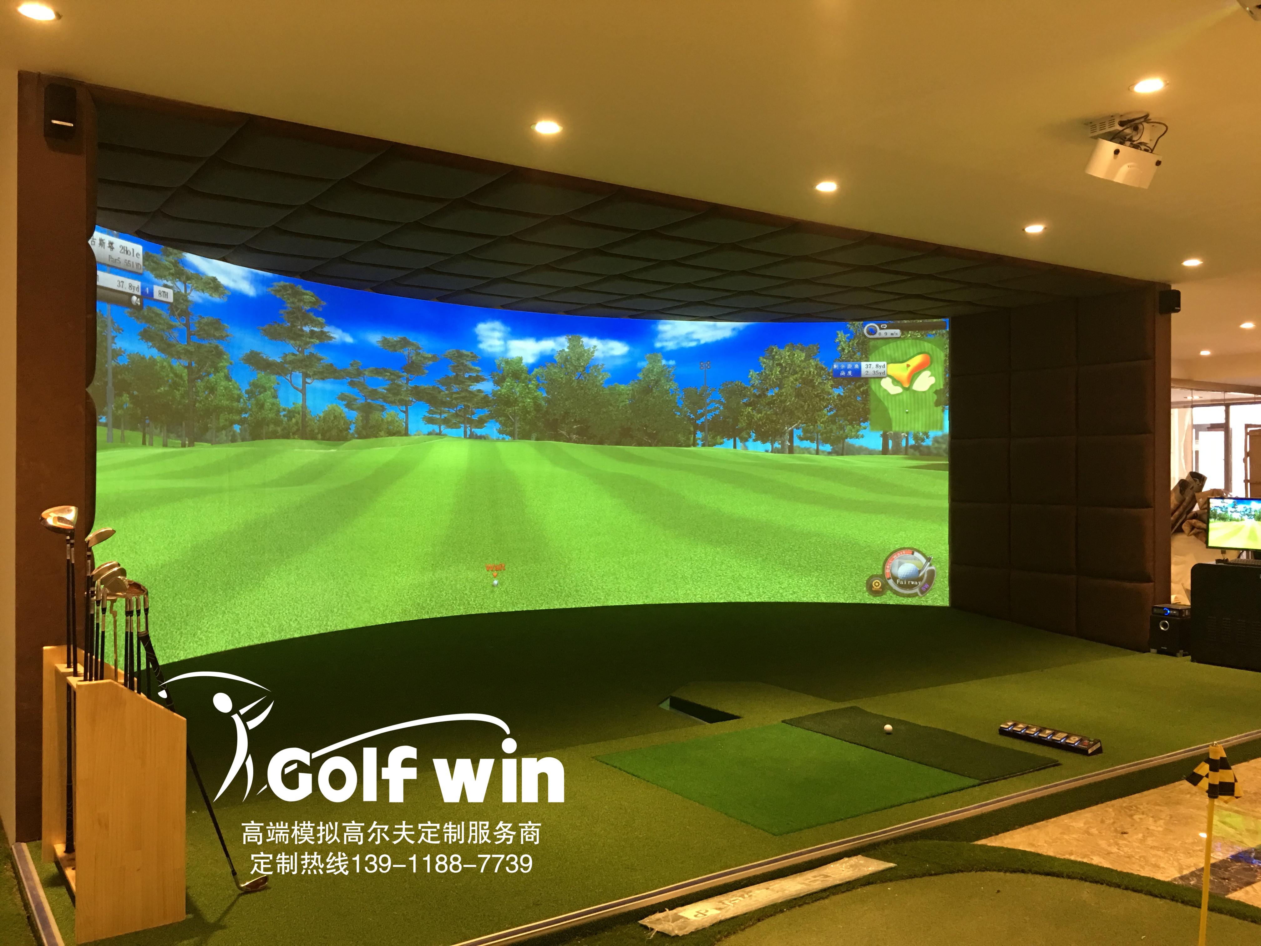 Golfwin/G8 至尊版超清模拟高尔夫